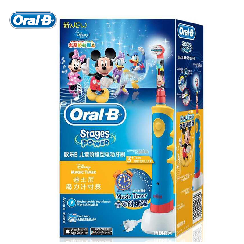 Shop for oral b online at Target. Free shipping & returns and save 5% every day 5% Off W/ REDcard · Free Shipping $35+ · Same Day Store Pick-Up · Expect More. Pay Less.1,,+ followers on Twitter.