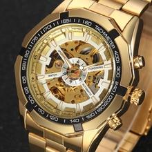 Golden Stainless Antique Wristwatch