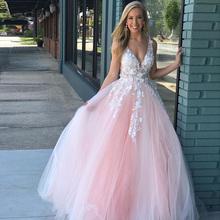 Hazy beauty Illusion Blush Prom Dresses Floor Length A-line