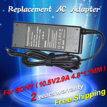 10.5V 2.9A 30W Replacement For Sony 4.8*1.7MM Universal Notebook Laptop