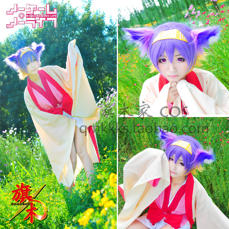 Anime No Game No Life Cosplay Clothes Hatsuse Izuna Cosplay Costume full Set with tail and wig
