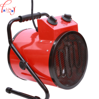 High Power Household Thermostat Industrial Heaters Warm Air Blower Fan Heater Steam Air Heater Electric Room