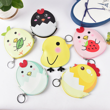 Leather Cute Cotton Egg Chicken Coin Purse Key Chain Zipper Change Wallet Girls Small Wallet Coin  Case