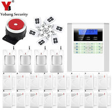 YobangSecurity GSM PSTN Alarm System 433MHz Dwelling Burglar Safety Alarm System Voice Immediate Wi-fi Door Sensor PIR Detector