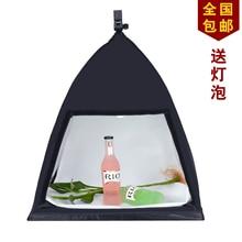 Photography Photo Studio Shooting Tent Softbox Kit Photo Studio Soft Box Light Tent single lamp softbox