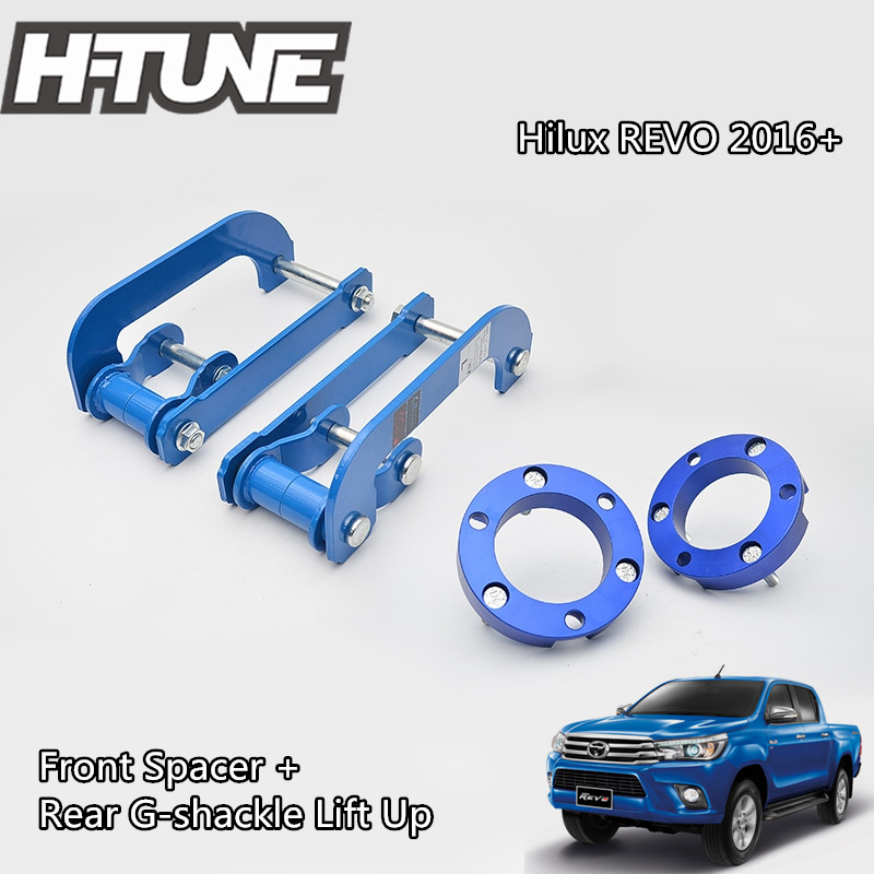 H-TUNE 4x4 Accesorios 32mm Front Spacer and Extended 2 Rear Leaf Spring G-Shackles Lift Up Combo Kits For Hilux REVO 2016+ энциклопедия dvd yoga tune up