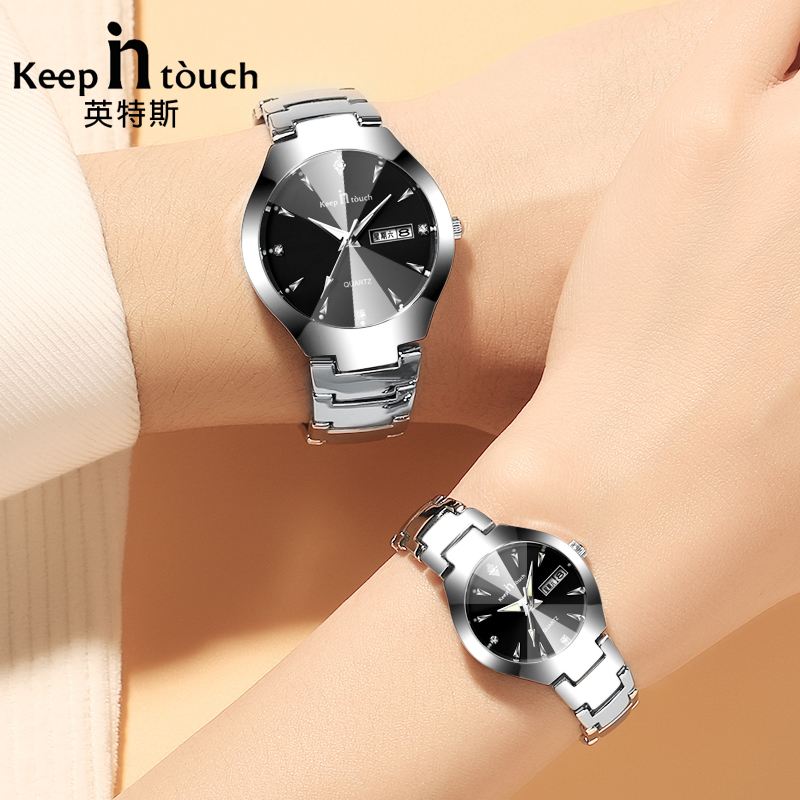 Keep In Touch Lovers Watch Fashion Quartz Womens Wristwatch Luxury Ladies Watch Rhinestone Calendar Watch Men Relogio Masculino