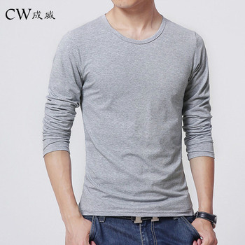 Ultra Low Long Sleeved Men's T-shirt, Men's Round Neck Pure Color T-shirt