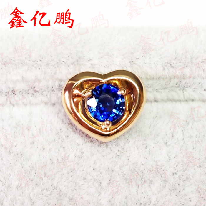18 k gold inlaid natural Sri Lanka sapphire pendant female Fire color royal blue 0.74 carat quality goods