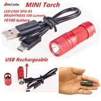 USB Rechargeable portable waterproof Light Aluminium Alloy super Mini Flashlight CREE XPG R5 Led Flashlight Torch Led keychain