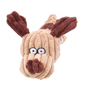 Chew Toy Cute Dogs  3