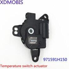 Температурный двигатель привод для hyundai CRETA IX25 SONATA/I45 IX35/TUCSON для kia k3k5Heater Blend дверной привод мотор 971591H150