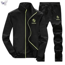 new Men Set Fashion Autumn Spring Sporting Suit Sweatshirt +Sweatpants