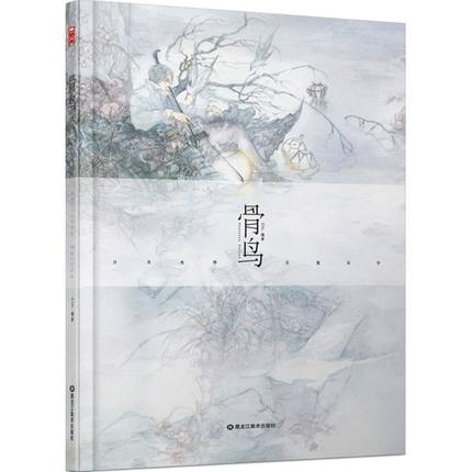 New Watercolor drawingl book Skeleton Falcon Chinese painting works collection for appreaciation and copy - gu niao by EnoNew Watercolor drawingl book Skeleton Falcon Chinese painting works collection for appreaciation and copy - gu niao by Eno