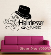 Wall Sticker Vinyl Decal Hairdresser Beauty Salon Unisex Hair Mural Quality Carving Home Decor Bedroom WA-26