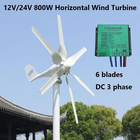 2019 venda quente 800w turbina eolica com 6 laminas 12v 24v opcao horizontal gerador de