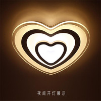 110V 220V Remote Control Modern Led Acrylic Ceiling Lights Luminarias Lustr Heart Dimming Ceiling Lamp For