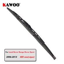 Дворники задние для land rover range sport (2006 2013) 405 мм