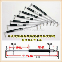 free shipping 40KG/400N force 260mm central distance, 85mm stroke, Ball End Lift Support Auto Gas Spring, Shock absorber