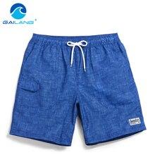 Trunks Casual Bermuda Shorts