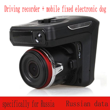 Russian Car Speed Radar Detector Fixed and flow Velocity 2.4 Inch Screen display 3in1  Car Camera DVR GPS