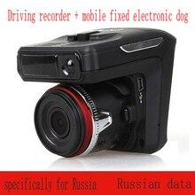 Русский Автомобильный Скорость Антирадары фиксированной и скорость потока 2.4 дюймов Экран дисплей 3in1 автомобиля Камера DVR GPS