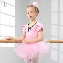 Dance Dress Ballet Tutu Danse for Girls Kids Children Short Sleeves Tulle High Quality