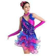 2017 women fashion Tuxedo Latin dance dress customize white/blue girl tassel sequins Rumba Samba tango dance competition dress