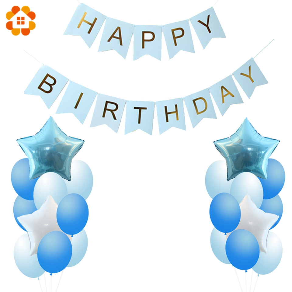 1Set Balloons 1st/2nd Birthday Party Balloons Party Favors Kids Toys ...