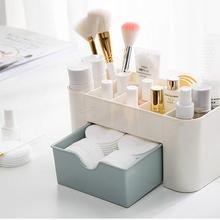 Красочные и красивые Косметика Коробка для хранения для вас