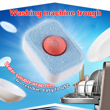 30 шт. моющее средство для посудомоечной машины, концентрированный блок-краску Powerball, чистящий посудомоечный аппарат, таблетки FP8