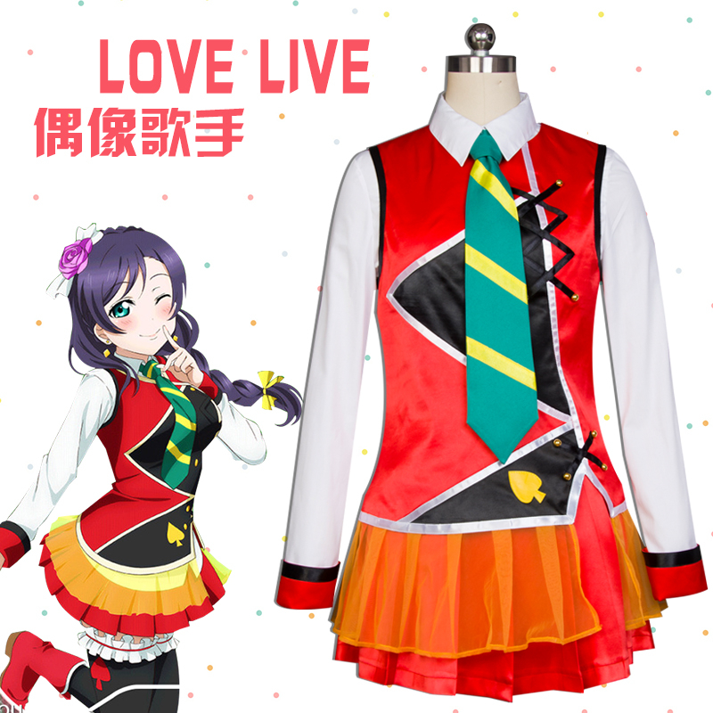 Japan Anime Lovelive All Member Nozomi Tojo Sunny Day Song Christmas Party Cosplay Costume Women Dress+Accessories