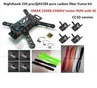 DIY Mini FPV Cross Racing Drones Nightawk 250 QAV280 Pure Carbon Frame Run With 4S Kit
