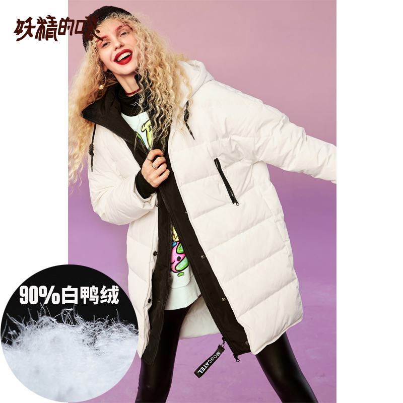 ELF SACK 90 White Duck Down Coat Casual Full Wide-waisted Solid Thick Women Down Coat Korean Style Streetwear Femme Jackets