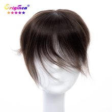 Originea Human Hair Toupee for Women Net Base Size 10*14 cm Hair Length 8 Inch Dark Brown Toupee Replacement System Remy Hair(China)
