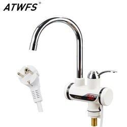 ATWFS новейший проточный кран Мгновенный водонагреватель кран кухня горячая вода светодио дный кран светодиодный цифровой ЕС штекер