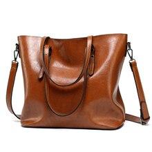 Роскошные дизайнерские женские сумки на плечо, кожаные вместительные сумки из масляной кожи, сумка через плечо для женщин, сумки