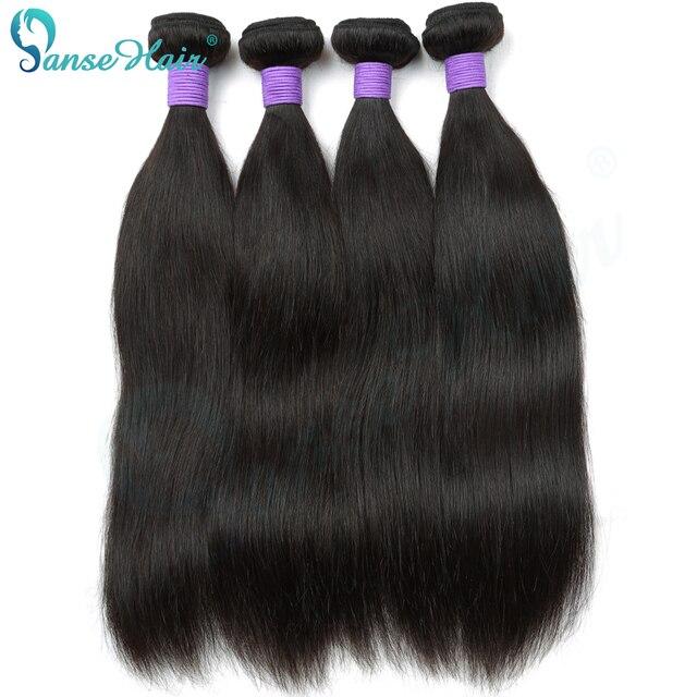 Best Quality Peerless 7A Unprocessed Beauty Brazilian Virgin Hair Silk Straight 4pcs/lot 100% Human Hair Weaves 100g/3.5oz/pc