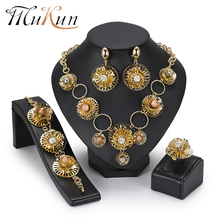 ФОТО mukun dubai bridal flower jewelry set women trendy nigerian wedding jewelry set clothing accessories gold color crystal jewelry