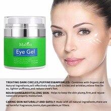 Крем для глаз шиповник Гибискус для появления тонких линий, морщин, темных кругов и мешков-интенсивный антивозрастной крем для под