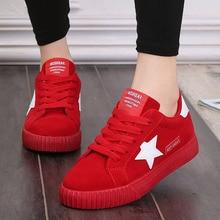 Women Shoes Fashion Women Casual Shoes Comfortable Damping Eva Soles Platform Shoes For All Season