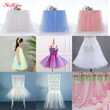 5/10meter Tulle Fabric Spool White Red Blue Tulle Organza Fabric Tutu Skirt Wedding Decor Party Supplies curtains width 48cm 5z(China)
