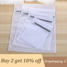2019 New Zippered Mesh Laundry Bags For Washing Machines Lingerie Socks Clothes Organizer Home Useful Protection Net Bag