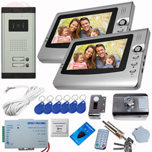 SUNFLOWERVDP 7Inch Color Screen Video Door System With Rfid Unlock Electronic Lock CCD Camera 2 Button Home Video Door Phone Kit