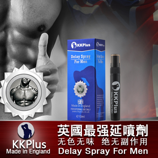 British Kkplus Sex Delay Spray For Men Colorless Odorless No Side Effect Powerful Male Adult Health Care Products 60 Minutes Sex