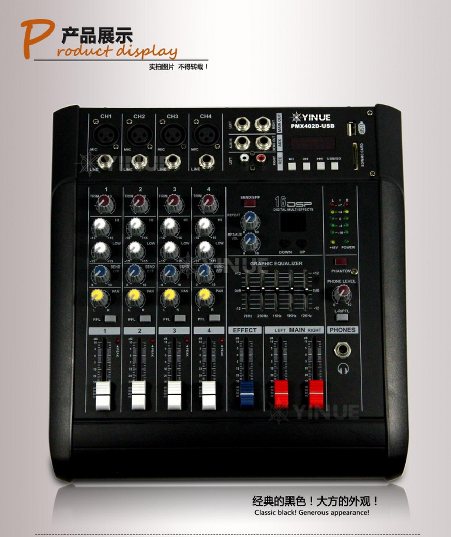 Pro 800W 4 Channel Live Studio Audio Mixers Mixer Mixing Console Power Amplifier 110V or 240V staraudio pro 4 channel 2000w live studio dj stage amplifier powered mixer with mp3 bluetooth usb sd 16 dsp smx 4000b