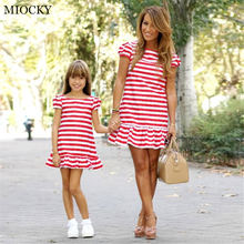 Mother and daughter dress 2019 mommy me clothes Stripe Tassel Mini Dress Mom Family matching E06