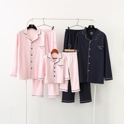2018 Family Pajamas Sets High Quality Cotton Button Home Wear Mommy And Me Clothes Father Son Nightwear Family Matching Outfits