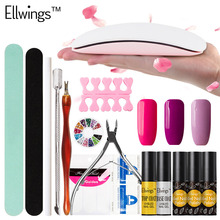Ellwings 16pcs 6W UV LED Lamp & 3 Colors Gel Nail Polish Need Top Base Coat Gel Varnish DIY Nail Art Manicure Kit Set