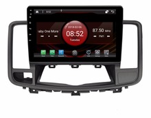 2 ГБ Оперативная память 8-ядерный Android 7.1.2 автомобиля GPS для Nissan Teana 2008-2013 сенсорный экран автомобиля Радио Стерео навигация 3G зеркало Ссылка DVR